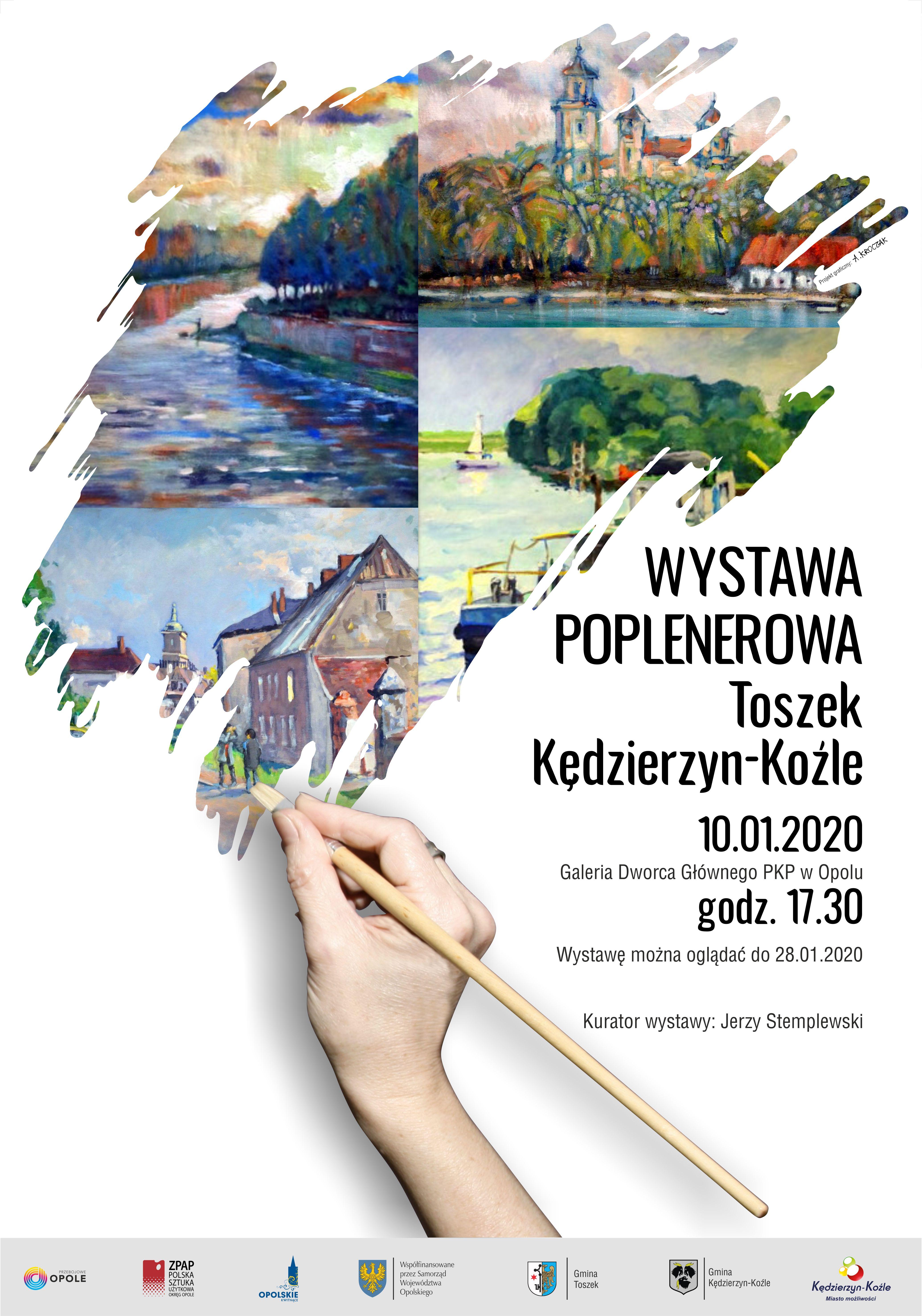 Wystawa poplenerowa Toszek, Kędzierzyn-Koźle